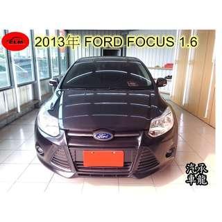 2013年 福特 FOCUS  1.6  灰色  四門