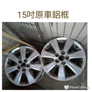 Toyota Altis 10代原廠15吋鋁框