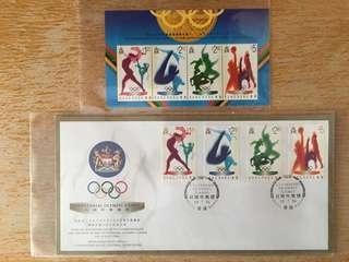 1996百周年奧運會小全張及首日封