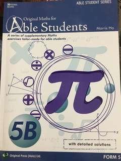 DSE Math (Core)