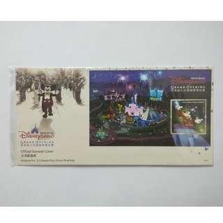 香港迪士尼樂園開幕誌慶郵票