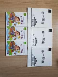 🚚 Chinese Berries K2