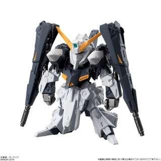 FW Gundam Converge No.131