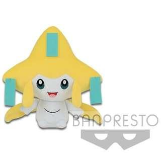 Pokemon Focus (Phantom Pokemon) Huge Plushy Jirachi
