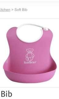Soft baby bjorn bib pink authentic! Must have