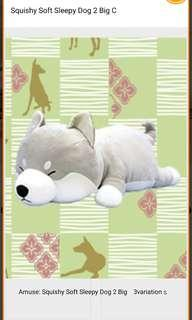 Japan Squishy Sleepy Dov Plushy Toy - Husky