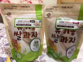 金銘熙 BB有機米餅
