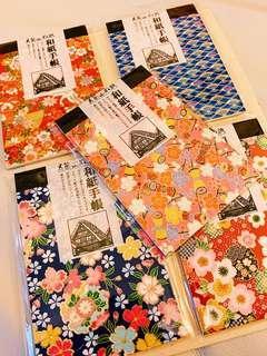 日本和紙手帳本 畫畫,筆記本 A6