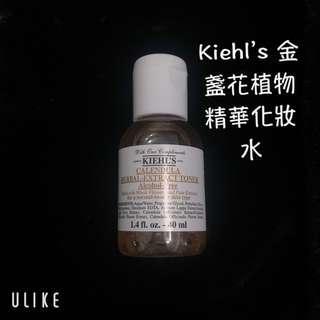 🚚 全新Kiehl's 契爾氏金盞花植物精華化妝水40ml