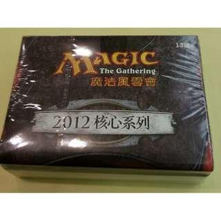 Brand new Magic The gathering game cards 2012.