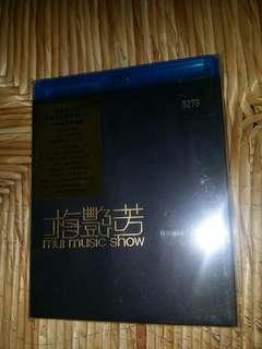 Payme 免平郵 Brand New 2001 梅艷芳 MUI MUSIC SHOW (GRAND HALL HKCEC ON 9-12-2001) Blu Ray + CD bluray 藍光碟 (payme 包平郵或順豐到付)