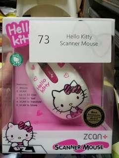 Hello Kitty Scanner Mouse 珍藏限量版