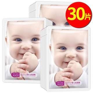 30pcs x Smooth Hydrating Baby Skin Mask