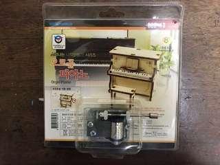DIY 木製鋼琴音樂盒