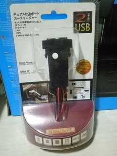 Toyota Dual USB charging (DC 12v - 24v)