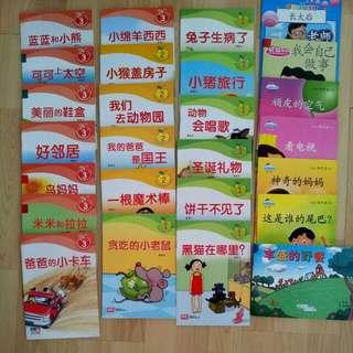 Preschool Chinese Books