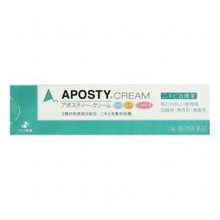 【現貨商品】 日本 Aposty Cream抗痘乳膏 痘痘軟膏 15g 可直接下標