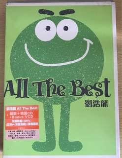 "劉浩龍 CD ""All The Best 新歌+精選"""