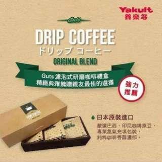 日本進口 Yakult 濾掛咖啡(30包/禮盒包裝)