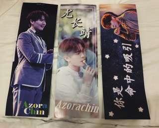 🚚 You Zhangjing Banner/Slogans
