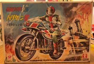 V3鐵皮電單車