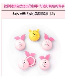 🚚 ETUDE HOUSE  Happy with Piglet 渲染腮紅霜 2.5g NT$ 400
