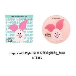 🚚 ETUDE HOUSE Happy with Piglet 氣墊粉餅盒(限定)_無蕊 NT$350