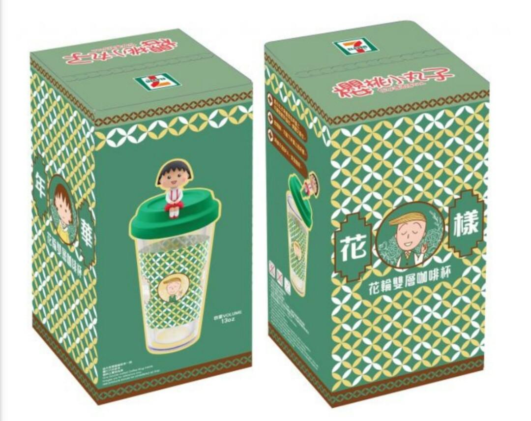 小丸子花輪年華雙層咖啡杯 小丸子杯 全新
