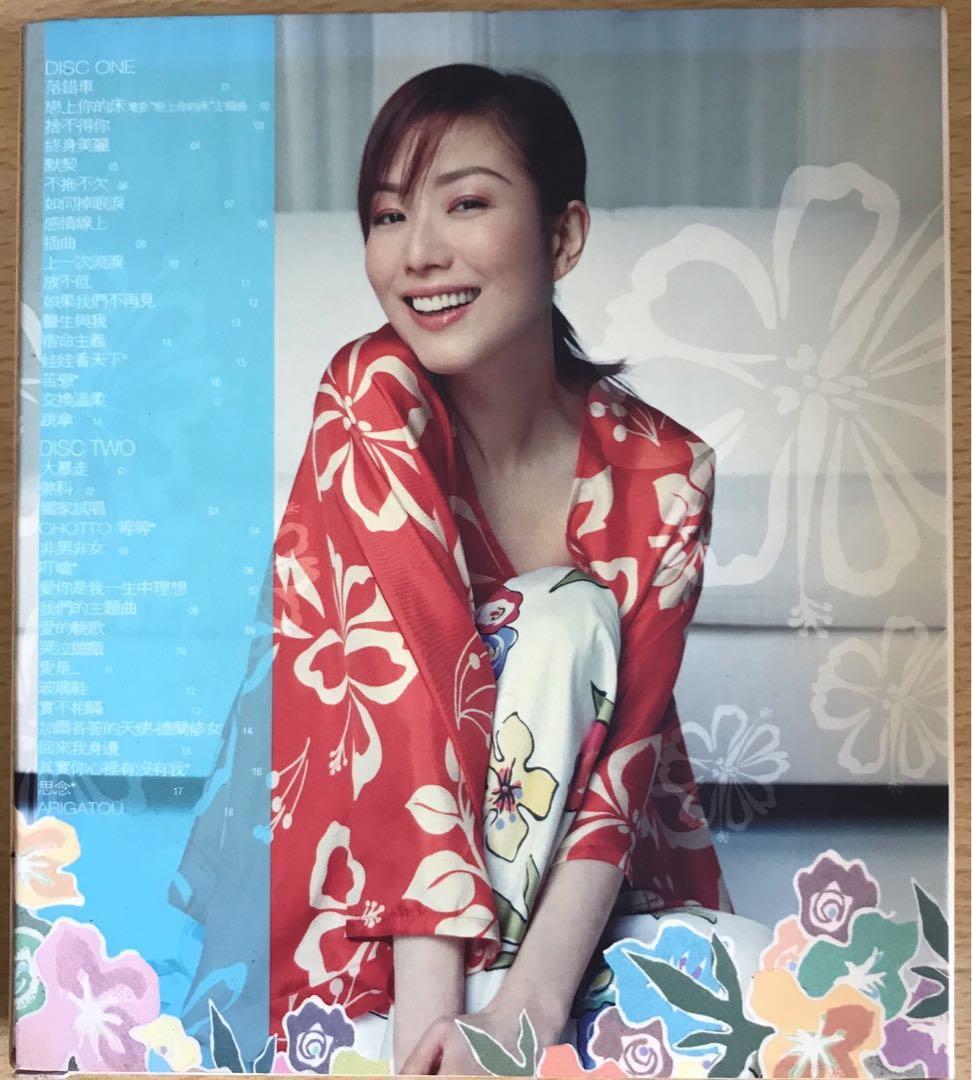 """鄭秀文 CD """"完全擁有 鄭秀文"""""""