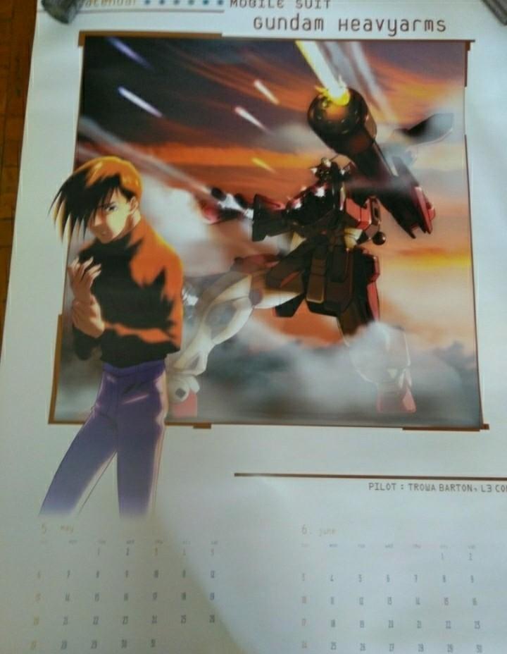 動漫週邊 高達 gundam wing 2001 月曆(已cut 開)