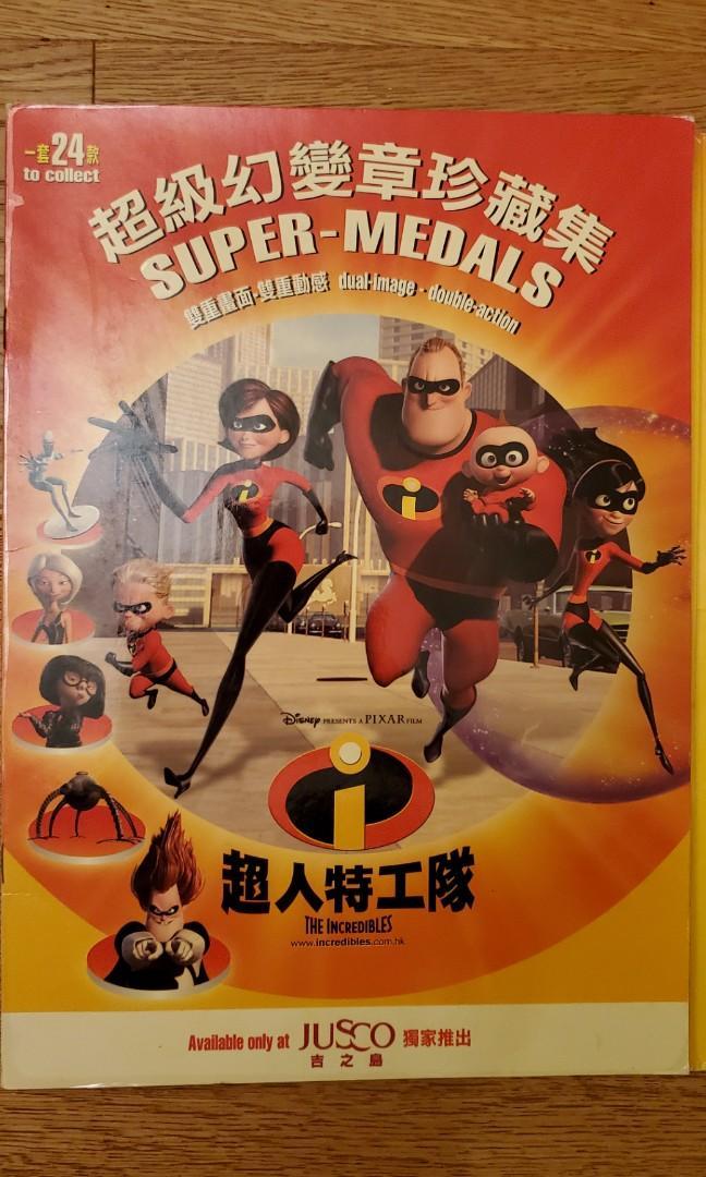 超人特工隊超级幻變章珍藏集 Super medals for The Incredible