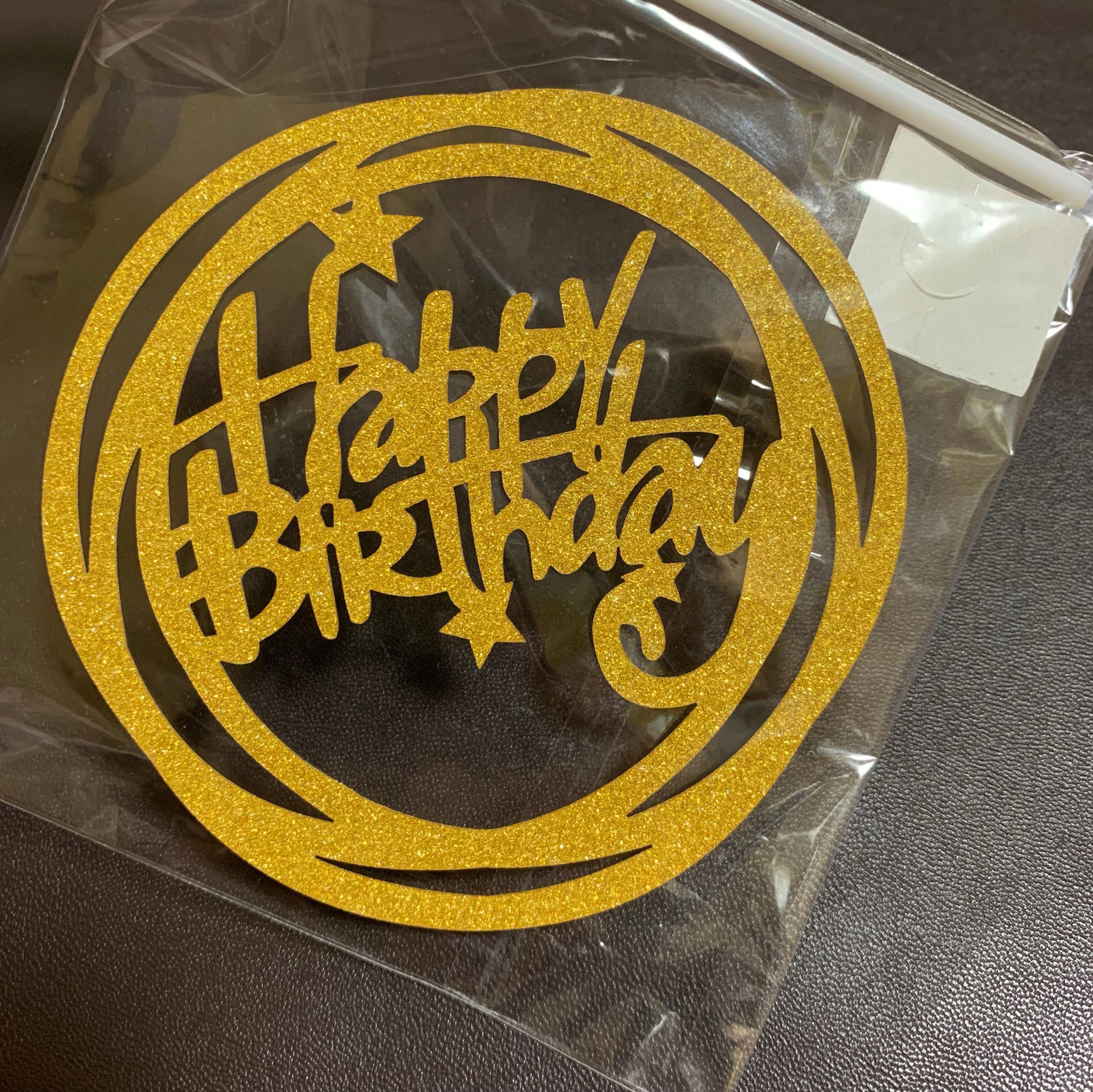 Double Round Happy Birthday Cake Toppers In Gold Design Craft