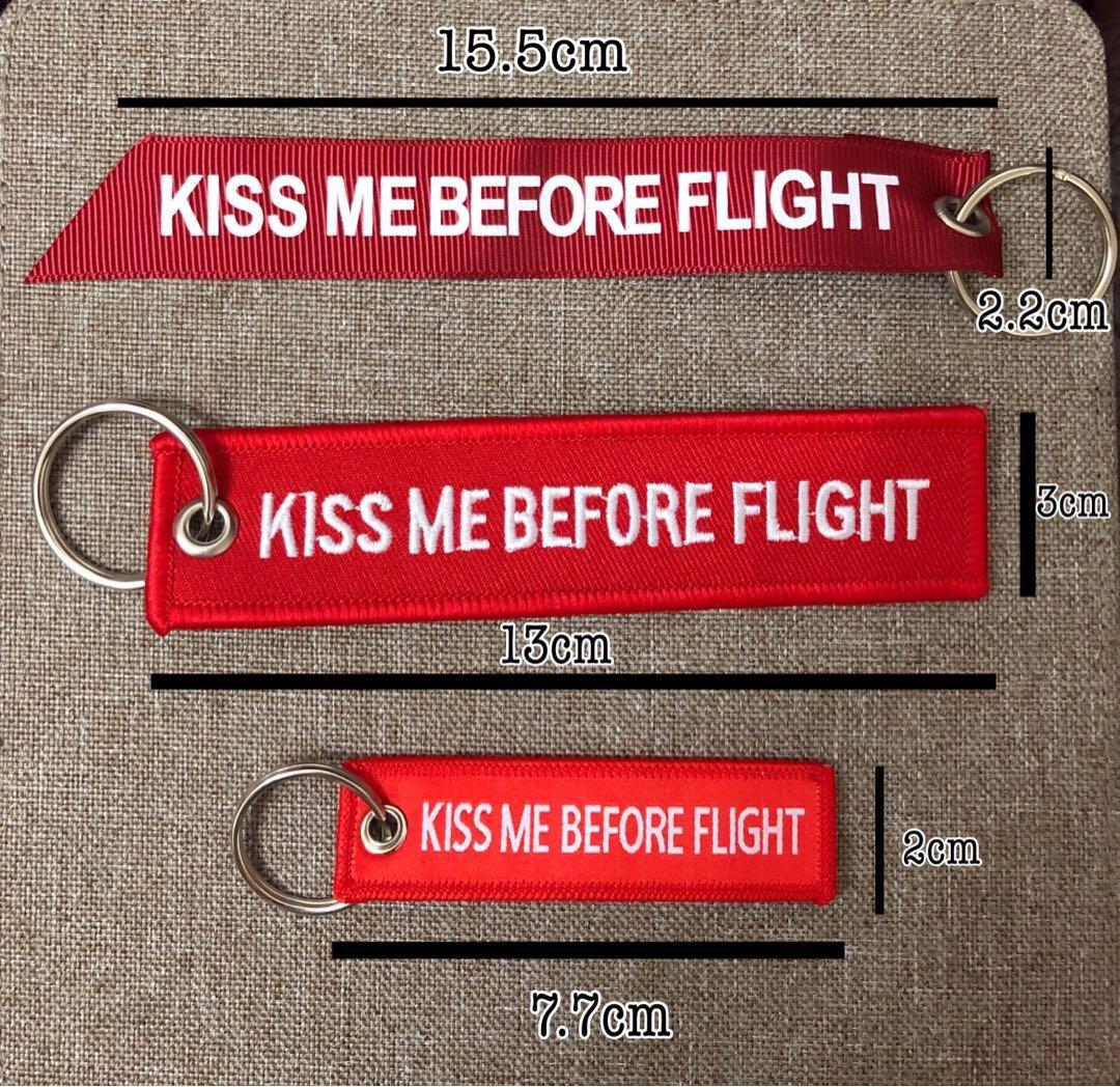 Kiss me before flight keychain Remove before flight 鎖匙扣