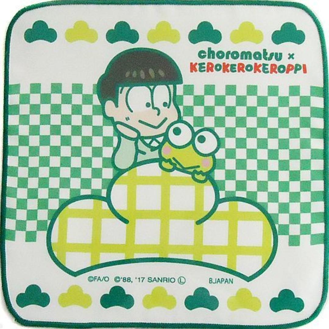 Osomatsu-san X Sanrio Characters - Choromatsu x KerokeroKeroppi - Multi-Cloth