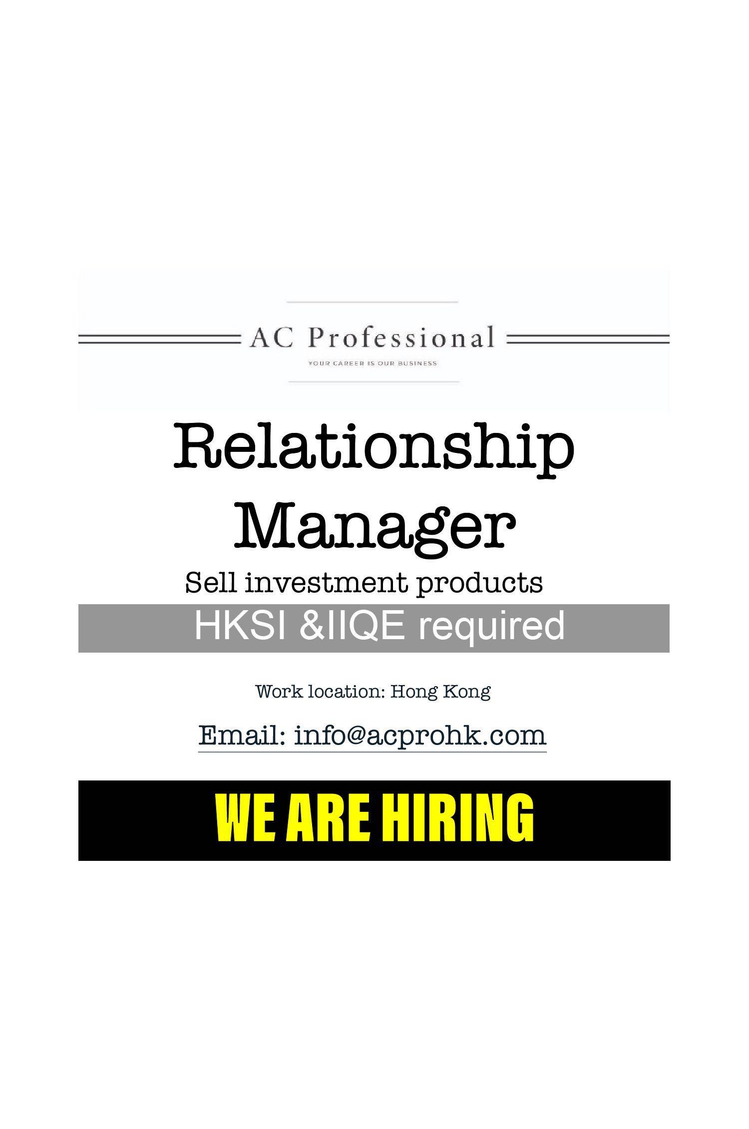 Relationship Manager