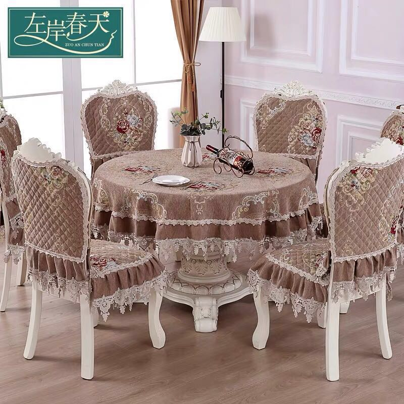 Set Dining Table Tablecloth Chair Covers Furniture Tables