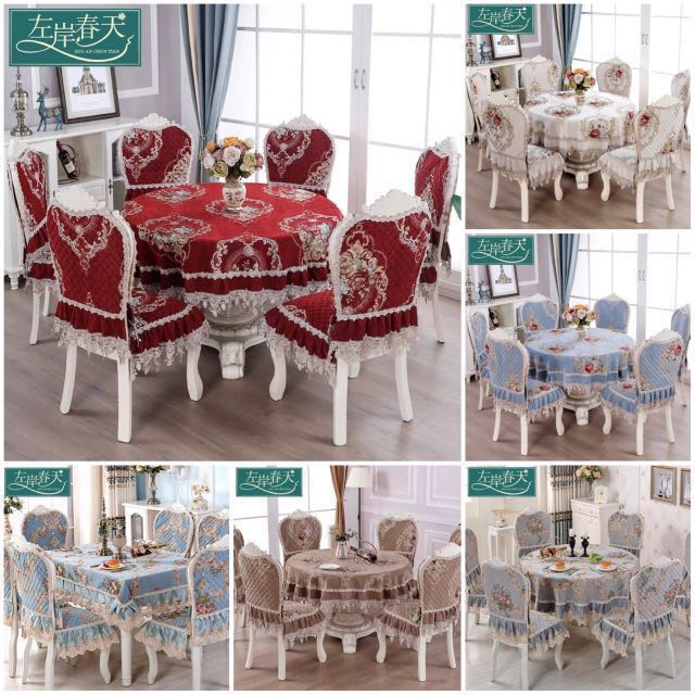 a9866b58017 Set! Dining table tablecloth chair covers