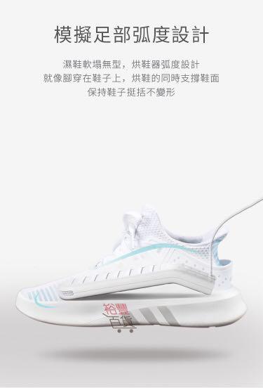 Shoes Dryer USB便攜定時乾鞋機烘鞋器