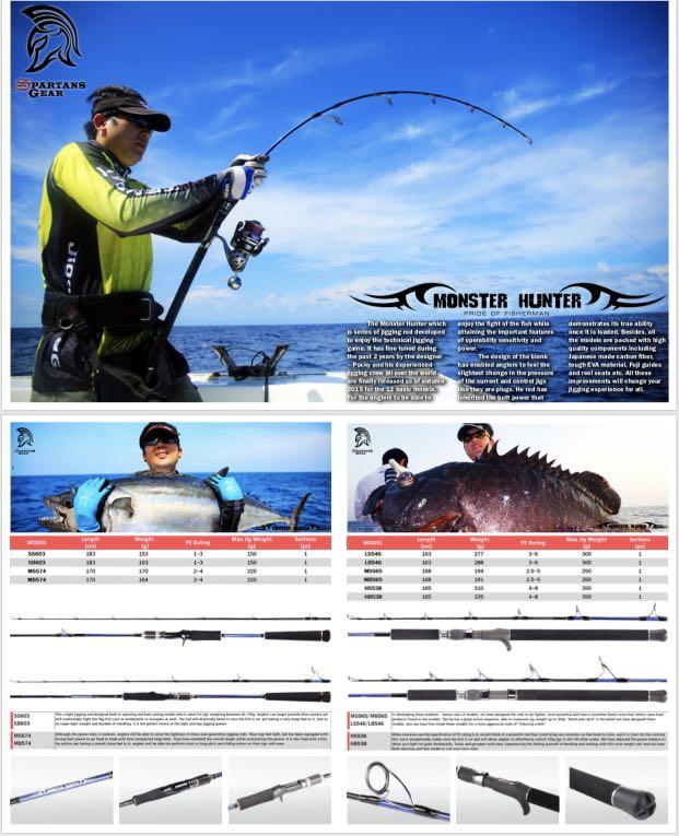 Spartan rods ( jigging and popping rods), Sports, Sports