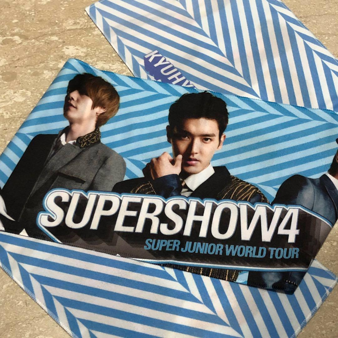 Super Junior Super Show 4 Slogan