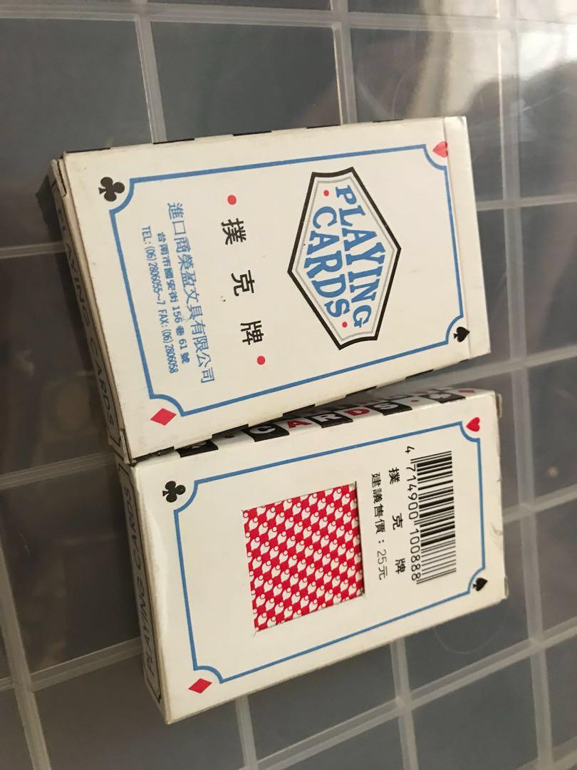Various airlines and brands playing cards