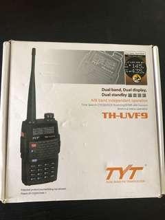 New walkie-talkie