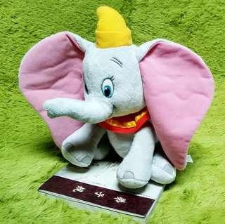 30cm Dumbo Plush