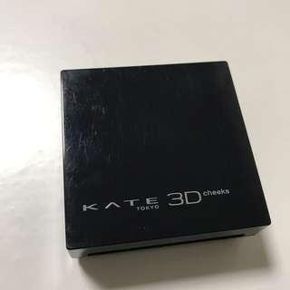 Kate 胭脂