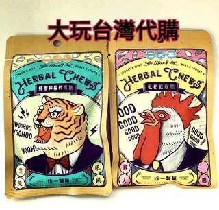 ✈大玩台灣代購✈台灣雪天果(蜂蜜檸檬/枇杷)軟喉糖30g