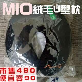 🚚 [MIO] 絨毛U型枕 新品便宜賣90$