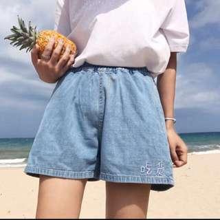 吃貨淺藍刺繡牛仔短褲