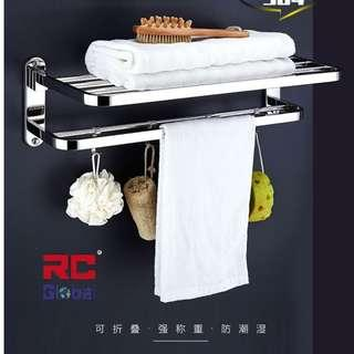 Deluxe Bathroom Towel Hanger Dual Bar ( SS 304 Prime quality )