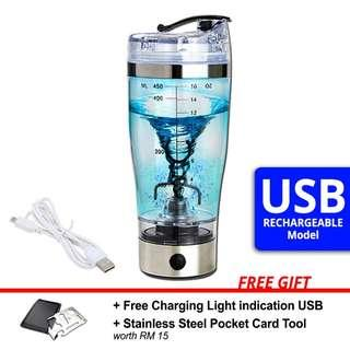 USB Rechargeable Portable Creative Auto Electric Protein Blender Shaker Bottle
