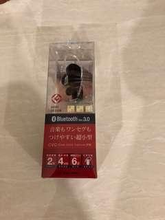 🚚 Bluetooth Handsfree Headset